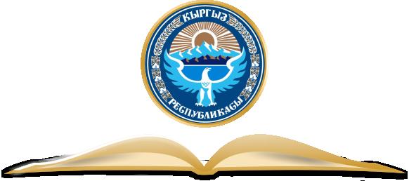 Logo MESKR